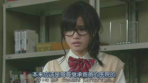 山田君與7個魔女Ep03_20138310217