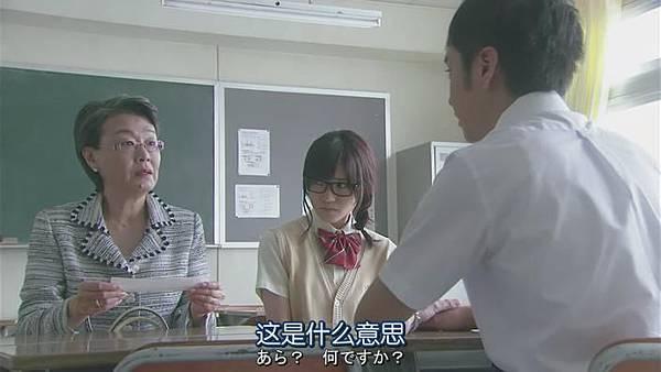 山田君與7個魔女Ep03_201383101537