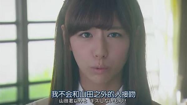 山田君與7個魔女Ep03_2013830233837