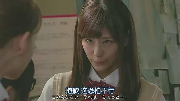 山田君與7個魔女Ep03_2013830233525