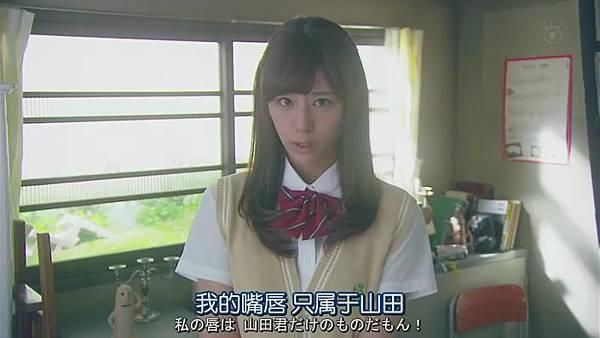 山田君與7個魔女Ep03_2013830233844