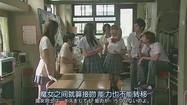 山田君與7個魔女Ep03_2013830234025