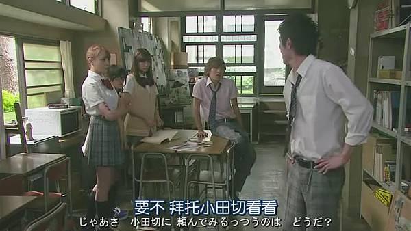 山田君與7個魔女Ep03_201383023397