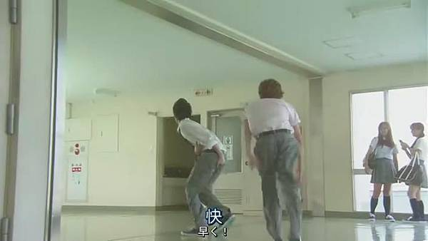 山田君與7個魔女Ep03_2013830234515