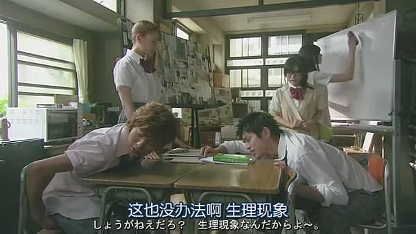 山田君與7個魔女Ep03_2013830235110