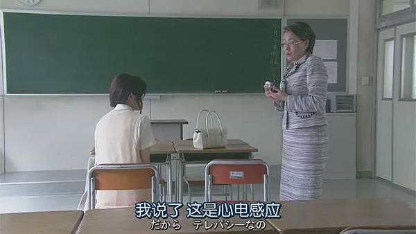 山田君與7個魔女Ep03_20138311545