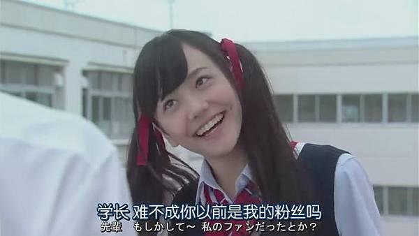 山田君與7個魔女Ep03_201383111628