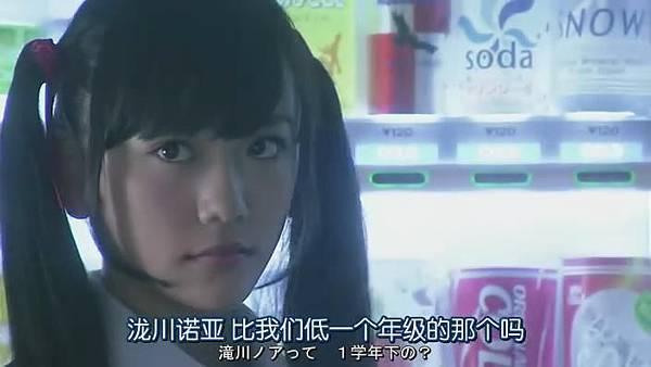 山田君與7個魔女Ep03_201383111531