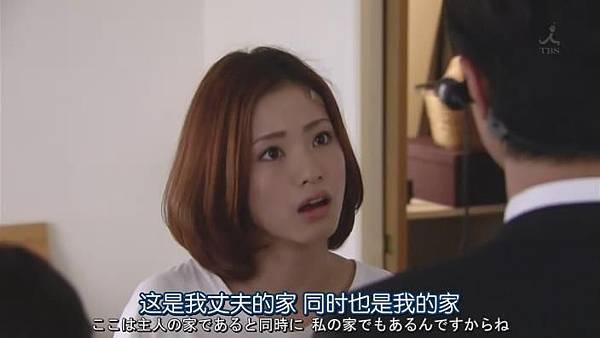 半澤直樹 Ep07_20139713630