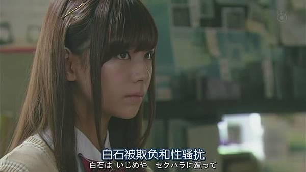 山田君與7個魔女Ep04_201398133733