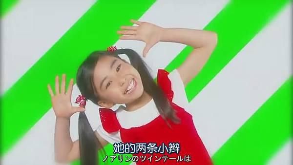 山田君與7個魔女Ep04_201398134112