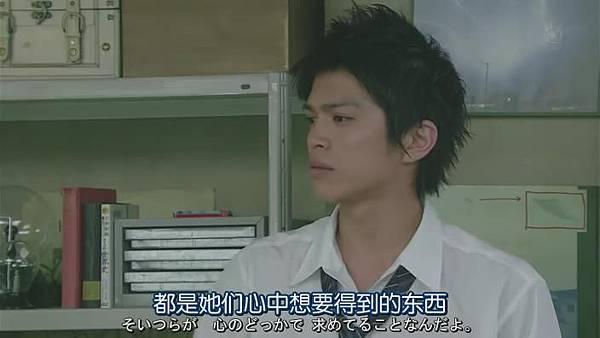 山田君與7個魔女Ep04_201398133640