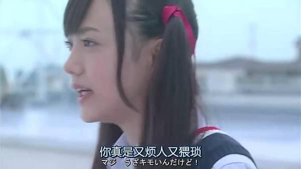 山田君與7個魔女Ep04_201398133527