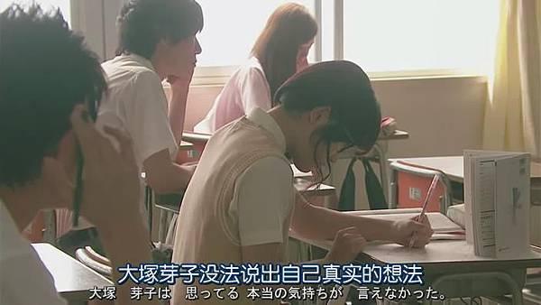 山田君與7個魔女Ep04_201398133657