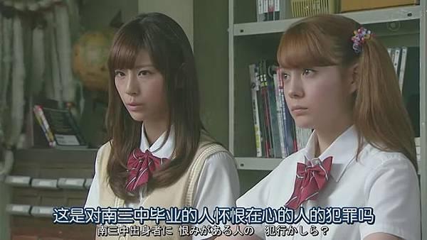 山田君與7個魔女Ep04_201398135523