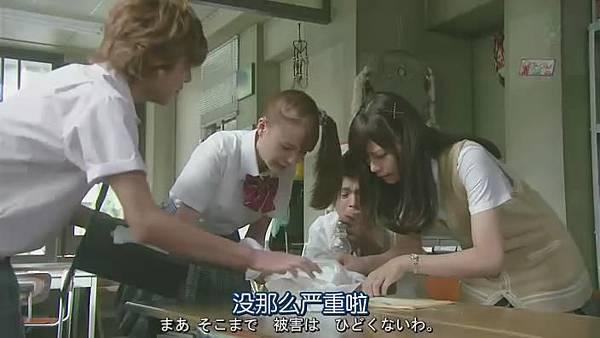 山田君與7個魔女Ep04_201398134912