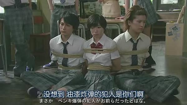 山田君與7個魔女Ep04_20139814431