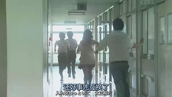 山田君與7個魔女Ep04_20139814419