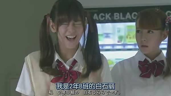 山田君與7個魔女Ep04_201398134616