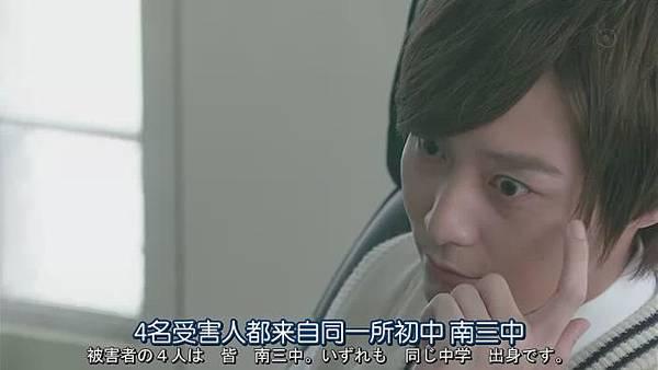 山田君與7個魔女Ep04_201398135044
