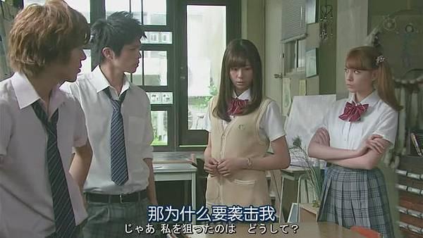 山田君與7個魔女Ep04_20139814633