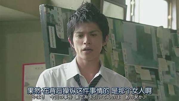 山田君與7個魔女Ep04_20139814513