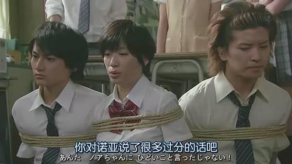 山田君與7個魔女Ep04_20139814643