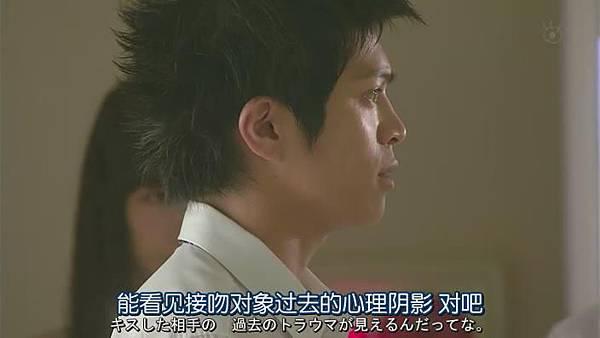山田君與7個魔女Ep04_20139814934