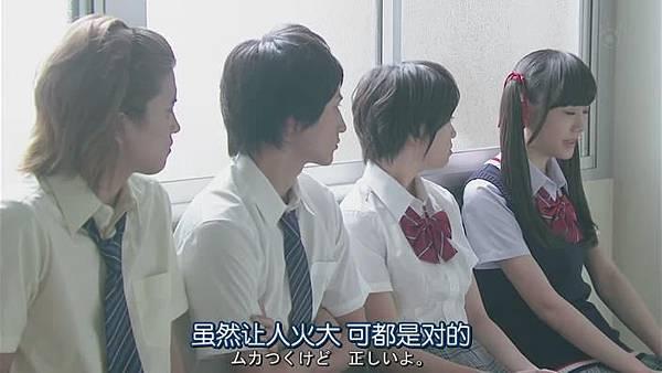 山田君與7個魔女Ep04_20139814264