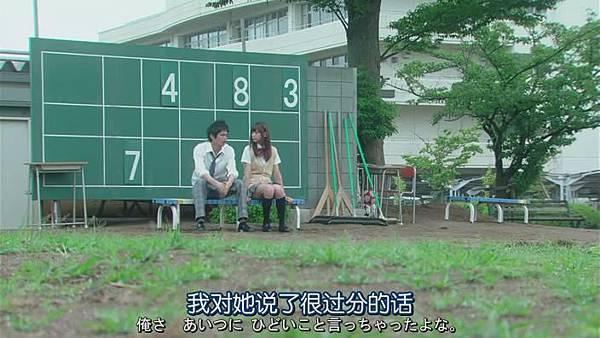 山田君與7個魔女Ep04_20139814270