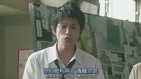 山田君與7個魔女Ep04_20139814721