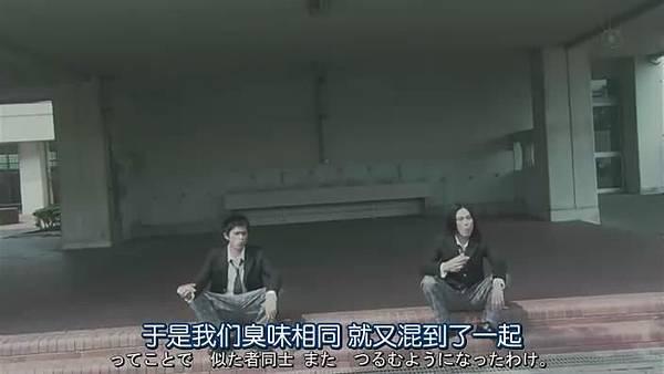 山田君與7個魔女Ep04_201398144728