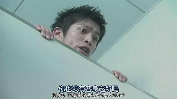 山田君與7個魔女Ep04_201398144712
