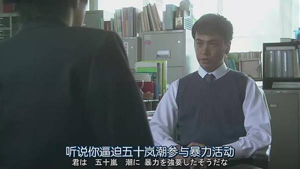 山田君與7個魔女Ep04_201398144856