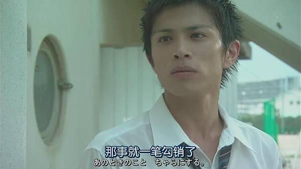 山田君與7個魔女Ep04_20139815218