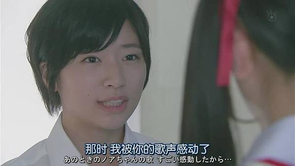 山田君與7個魔女Ep04_201398145558