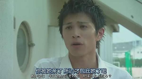 山田君與7個魔女Ep04_20139815312