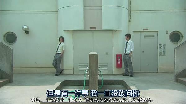 山田君與7個魔女Ep04_20139815233