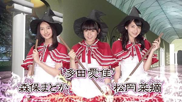 【HKT字幕组】130903 HKT48 Tonkotsu Maho Shoujo Gakuin ep10_2013912133419