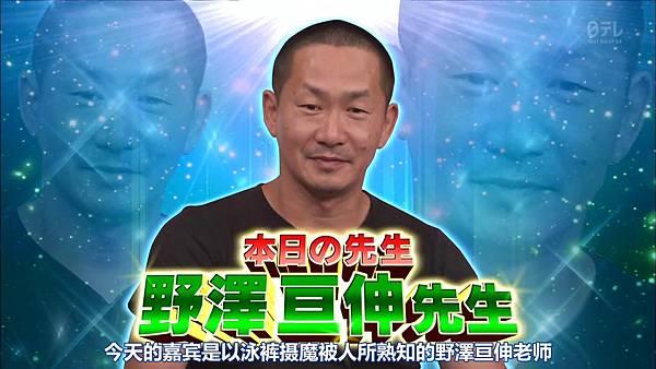 【HKT字幕组】130827 HKT48 Tonkotsu Maho Shoujo Gakuin ep09_2013912134526