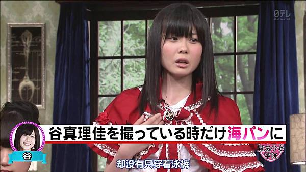 【HKT字幕组】130827 HKT48 Tonkotsu Maho Shoujo Gakuin ep09_2013912134617