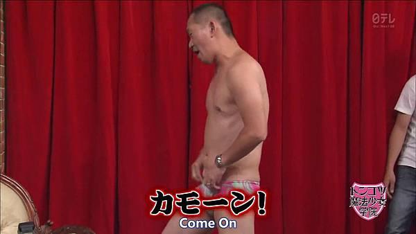 【HKT字幕组】130827 HKT48 Tonkotsu Maho Shoujo Gakuin ep09_2013912134834