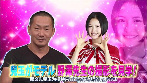 【HKT字幕组】130827 HKT48 Tonkotsu Maho Shoujo Gakuin ep09_2013912134719