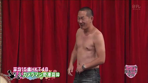 【HKT字幕组】130827 HKT48 Tonkotsu Maho Shoujo Gakuin ep09_201391213488