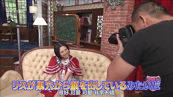 【HKT字幕组】130827 HKT48 Tonkotsu Maho Shoujo Gakuin ep09_2013912134746