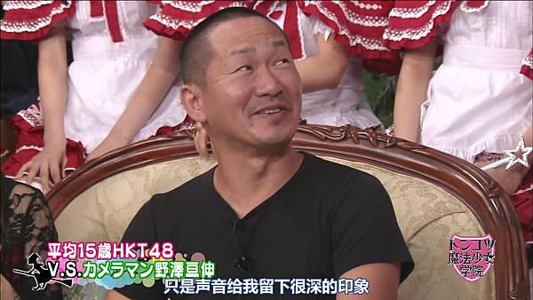 【HKT字幕组】130827 HKT48 Tonkotsu Maho Shoujo Gakuin ep09_2013912134632