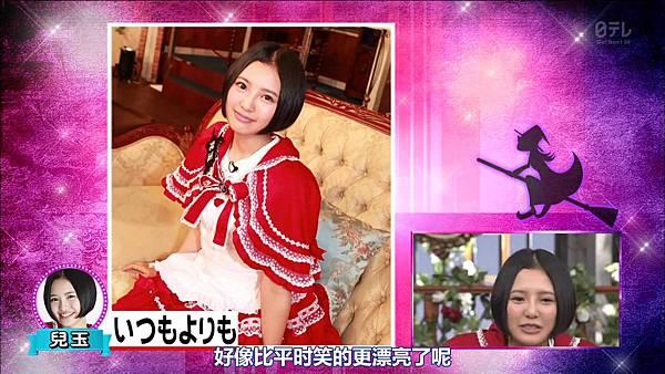 【HKT字幕组】130827 HKT48 Tonkotsu Maho Shoujo Gakuin ep09_2013912135217