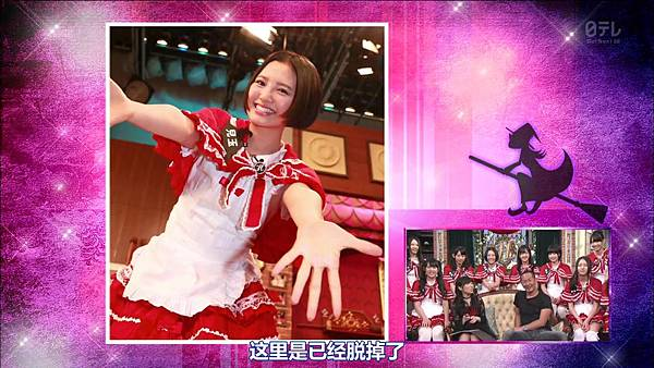 【HKT字幕组】130827 HKT48 Tonkotsu Maho Shoujo Gakuin ep09_2013912135236