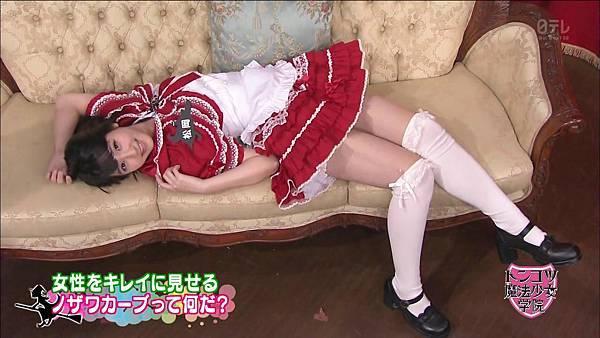 【HKT字幕组】130827 HKT48 Tonkotsu Maho Shoujo Gakuin ep09_2013912135454