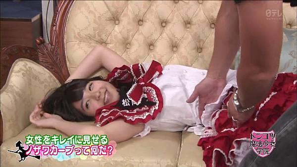 【HKT字幕组】130827 HKT48 Tonkotsu Maho Shoujo Gakuin ep09_2013912135432
